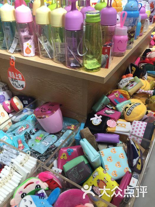 微品优购-图片-福州购物