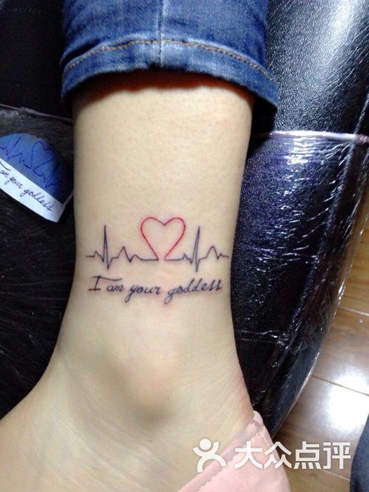 tattoo family刺青纹身工作室图片-北京纹身-大众点评