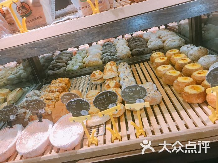 麦乐面包达人(凯德广场学府店)-景观位图片-哈尔滨