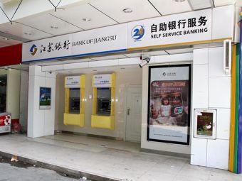 江苏银行(张家港塘桥支行)