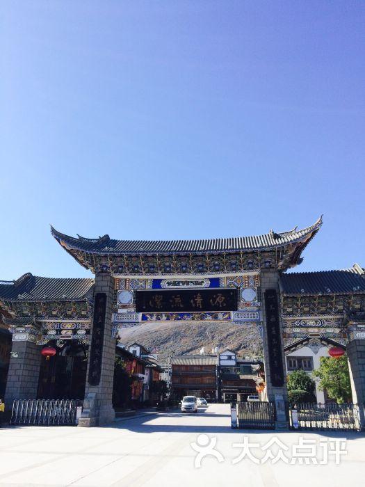 新华村-图片-鹤庆县生活服务-大众点评网