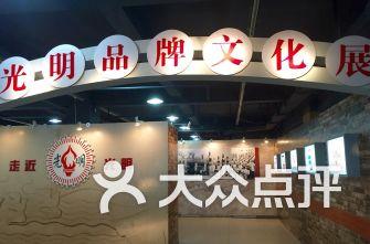 工人文化宫