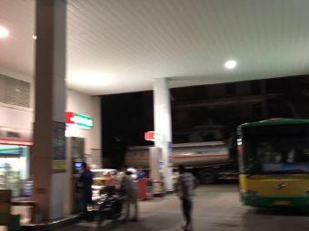 中石化三亚解放路加油站