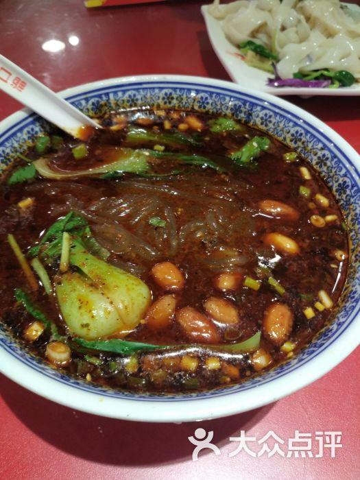 顺口溜西北传统(奥园店)有哪些美食美食图片