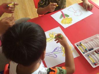 米乐岛国际幼儿园