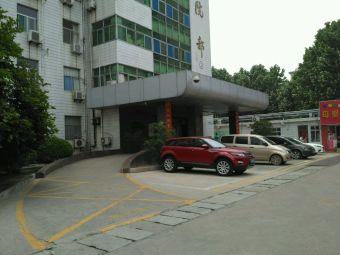 百年南山老火锅停车场