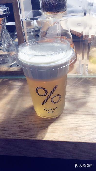 %百分茶(圆融星座店)图片 - 第110张
