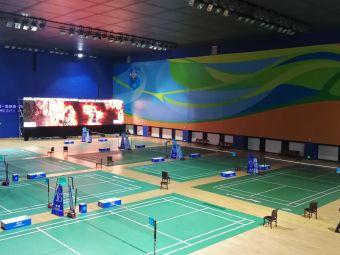 双流体育中心-羽毛球场