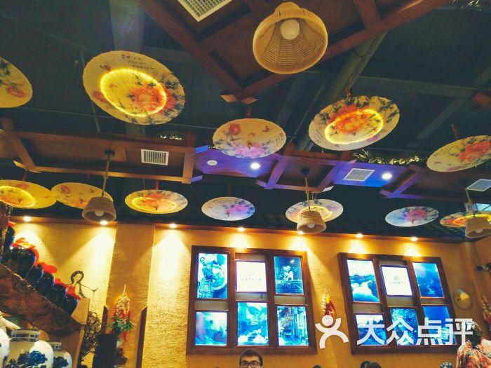 富正毅三下锅(火车站店)-美食-张家界庄园-大众美食图片鸟语花香广州图片