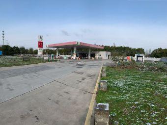 中国石化太仓新湖加油站