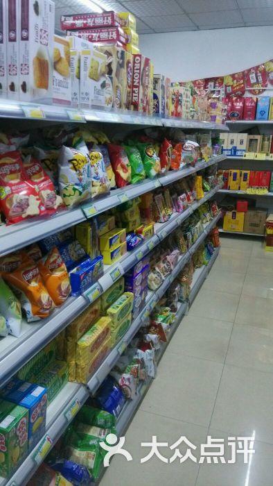 锦星便利超市-零食货架图片-济南购物-大众点评网