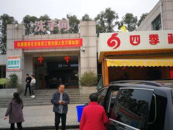 中国石化南康服务区加油站