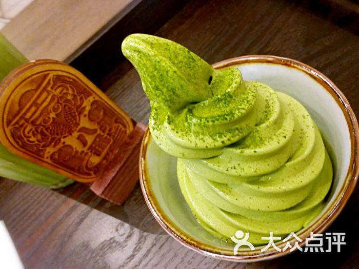 宇治抹茶冰淇淋甜筒