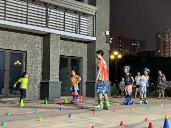 68轮滑儿童社交运动馆(恒大绿洲分店)