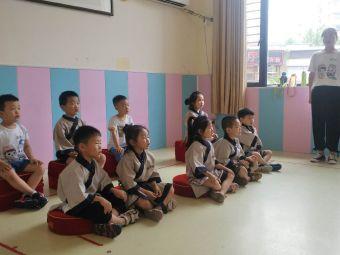 沂龙湾童学馆