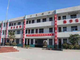 将官池中学