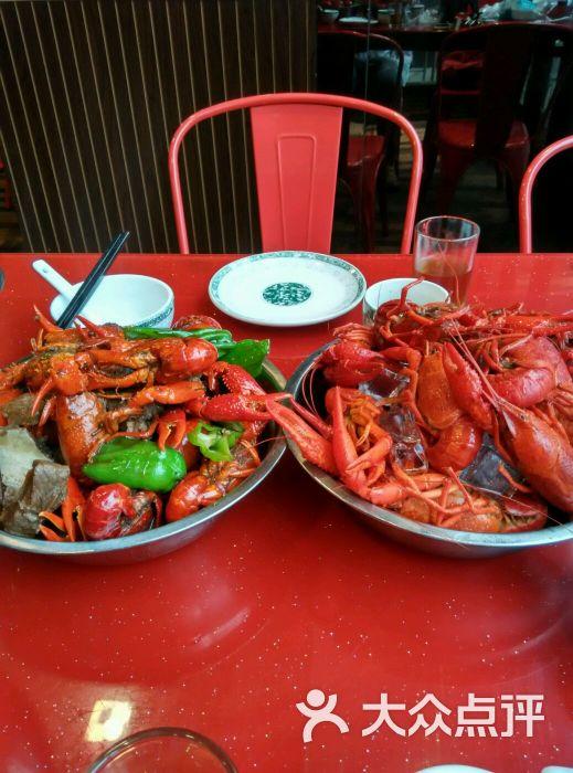 相册王-扣扣v相册龙虾的美食-南通美食-大众点评连云港马甲一条街图片