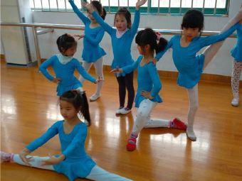 天杭舞蹈艺术培训学校