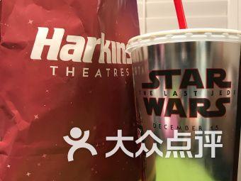 Harkins Theatre