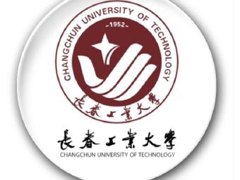 长春工业大学(南湖校区)