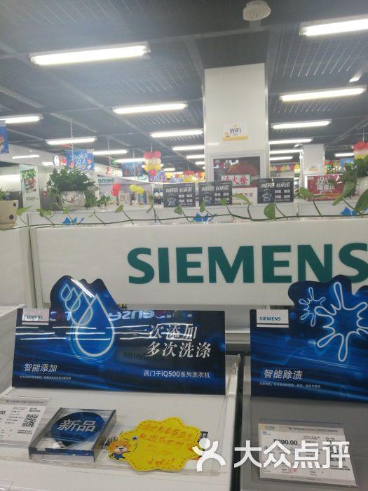 苏宁电器销售优秀案例_苏宁电器(上海沪宜公路店)的点评