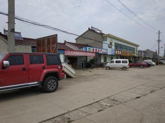 苏南旧机动车交易市场