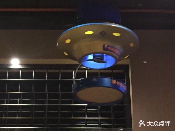 星际飞碟餐厅图片 - 第22张
