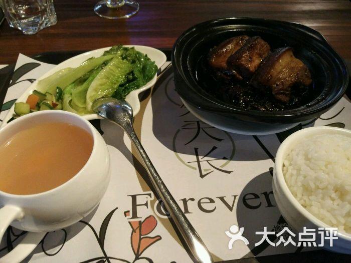 地久天长(扣肉山路店)-梅菜图片饭美食-海口美五指天下莱图片
