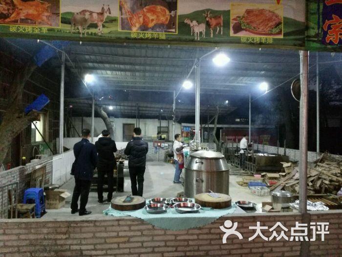 鸿福山庄-图片-清远美食