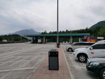 英德停车区-停车场