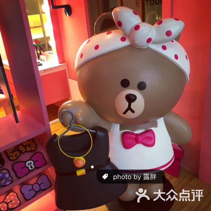 上海大悦城 line friends 丘可驾到 全球首展图片 - 第9张