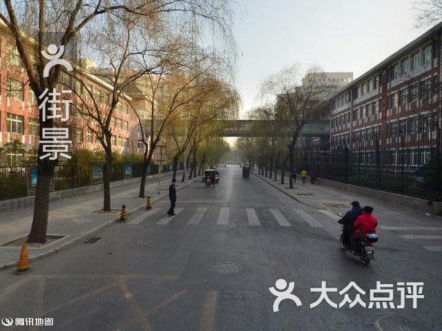 北京市第十八中学 周边街景 2图片 北京教育培训图片