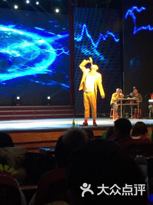 红旗大戏院-图片-辽源休闲娱乐-大众点评网