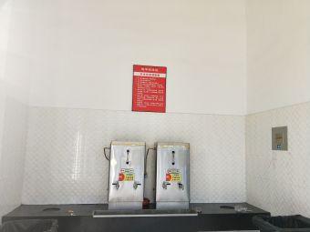 连平服务区加水