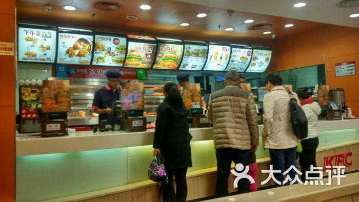 肯德基(赤峰和店)-茄子-新泰美食炒丝丝美食辣椒图片china图片