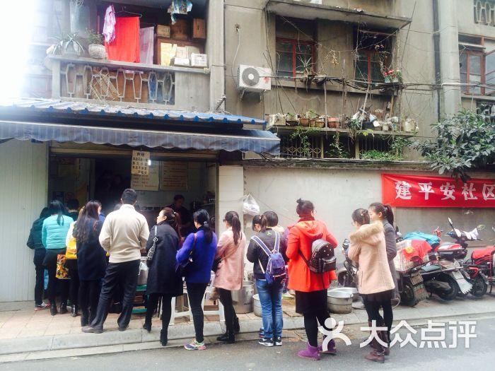 无名冒菜(西二道街店)的全部点评-成都-大众点评网