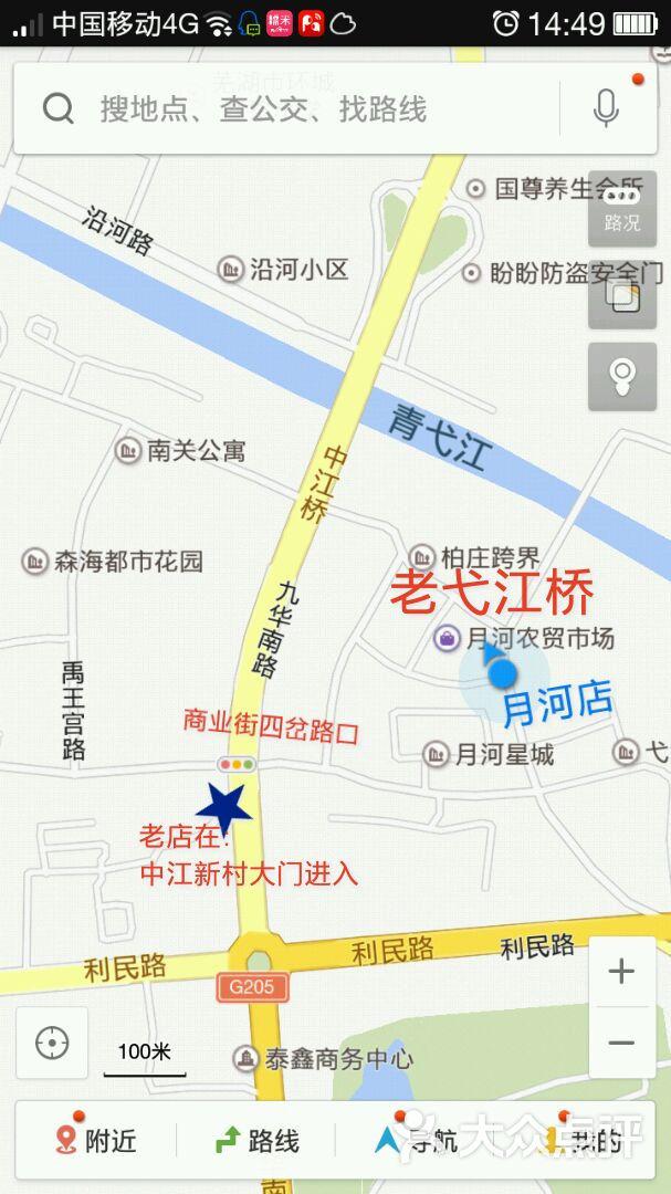 调兵山沈康高速连接线