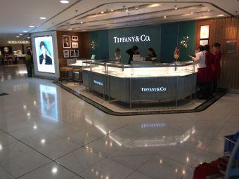 Tiffany & Co.(机场DFS店)