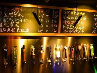 大象精酿啤酒吧Elephant Brewing Bar