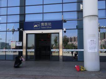 耒阳西站售票处