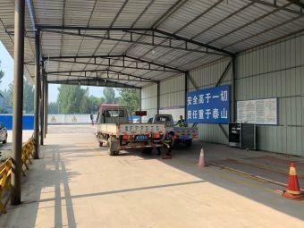 雄县博大机动车检测有限公司