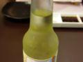 柚子气泡饮料