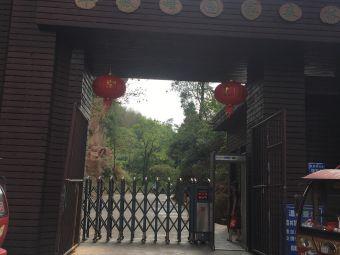 翠微峰国家森林公园停车场