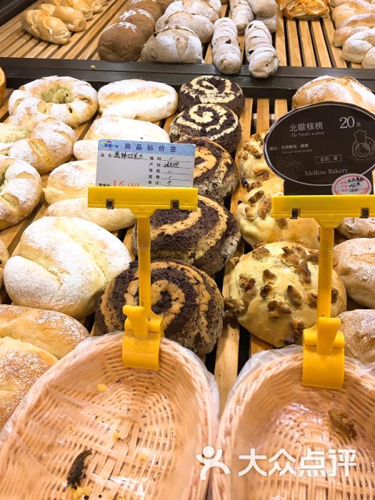 麦乐面包达人(凯德广场学府店)图片 - 第297张