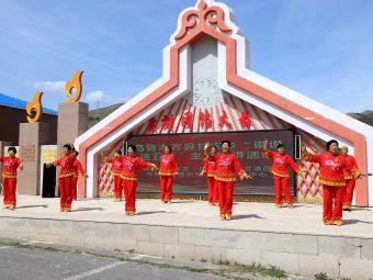 甘沟乡文化站