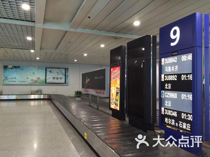 双流县其他 交通 飞机场 双流机场t1航站楼 默认点评