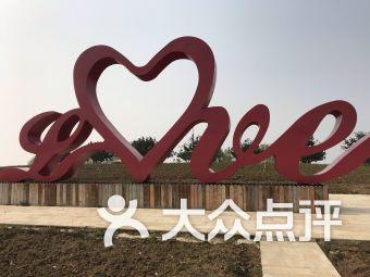 西京湾生态农场