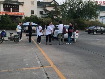 广潍驾校培训中心