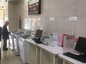 中國銀行(大橋道支行)