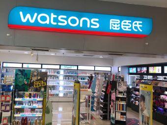 長信嘉龍購物中心